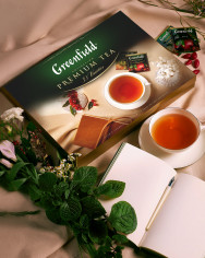 Greenfield tea