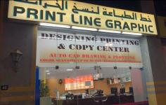 Printline Graphics
