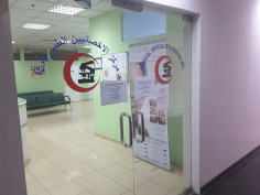 Medical specialists centre
