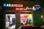 Karameesh Gents & Kids Saloon