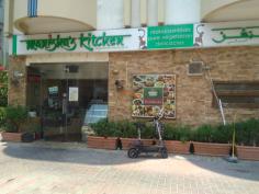 Manisha's Kitchen Al Karama