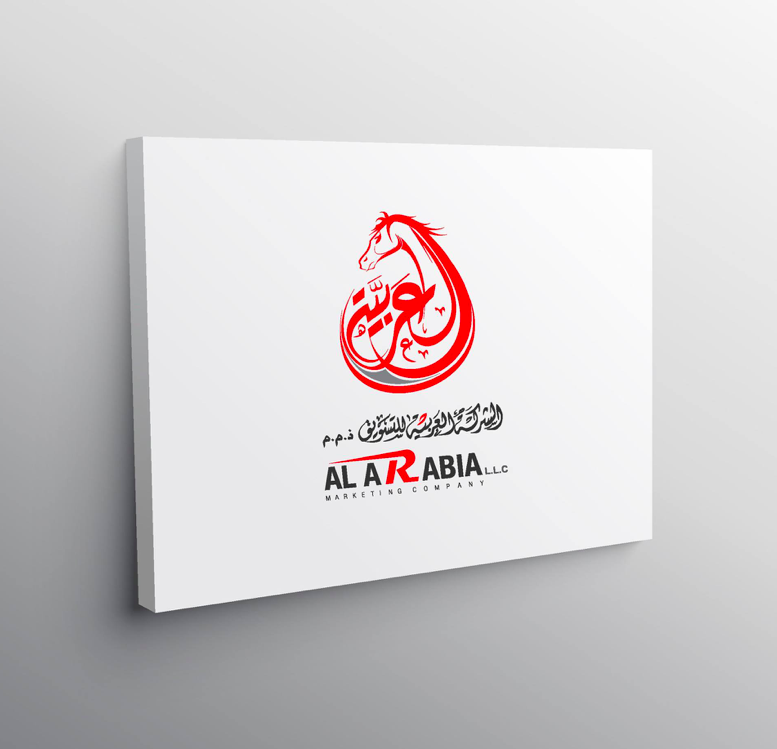 Al Arabia Marketing Advertising
