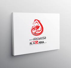 Al Arabia Marketing Advertising