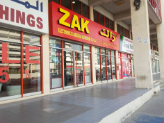 Zak Electronics and Musical Instruments Co.