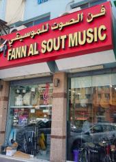Fann Al Sout Musical Instruments Trading