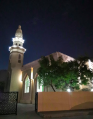 Afraa Al Katbi Masjid