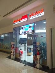 Al Rostamani Travels Company Al Wasl