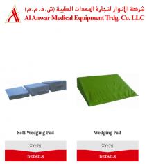 Al Anwar Medical Equipment Trading Company