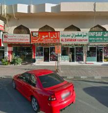 Al Zafran Furniture