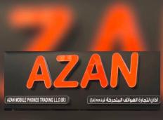 Azan Mobile Phones Trading