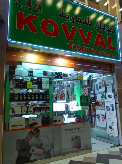 Kovval General Trading Company
