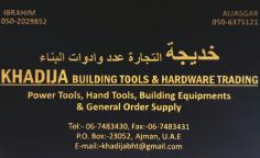 Khadija Building Tools & Hardware Trading