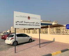 Ministry Of Health Al Hamidiya Health Center