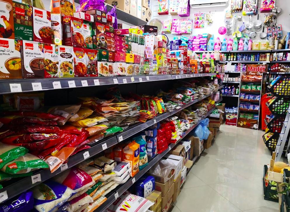 Al Wahda Supermarket