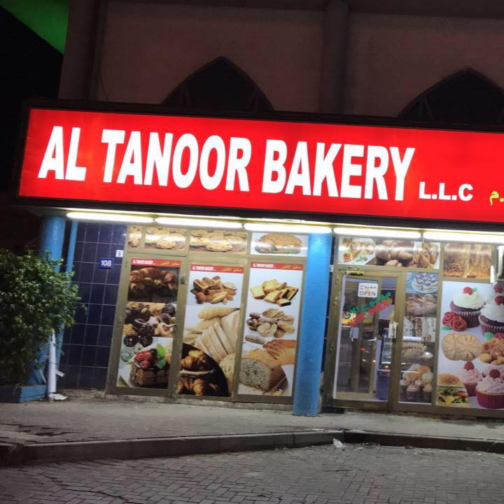 Al Tanoor Bakery