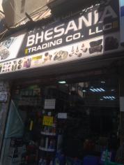 Bhesania Trading Company