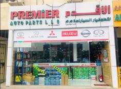 Premier Auto Parts Ras Al Khor
