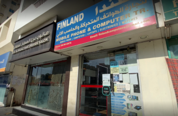 Finland Mobile Phone & Computer Trading