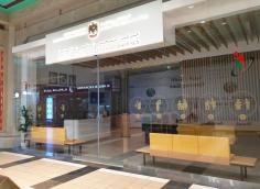Medical Examination Center For Residency Ibn Battuta Mall