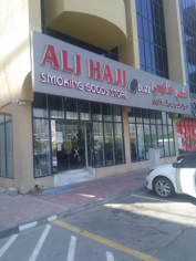 Ali Haji Smoking Goods Store Muhamed Bin Zayed City