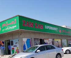 Zam Zam Supermarket