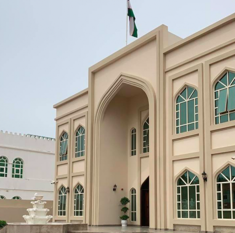 Consulate General Of Uzbekistan