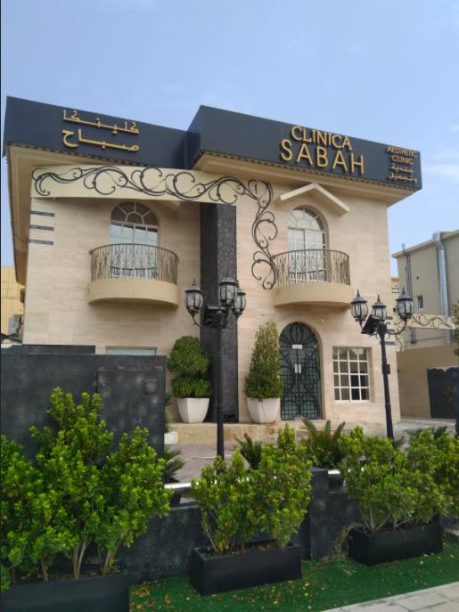 Clinica Sabah