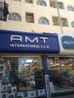 AMT International Al Murar
