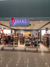 Joanna Fashion Galleria Mall