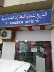 Al Tareekh Optic