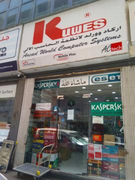 Arcad World Computer System Al Rafah