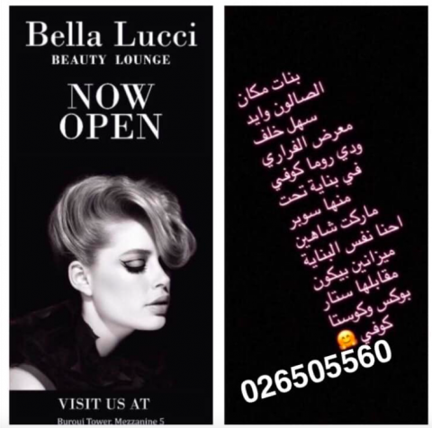 Bella Lucci Beauty Lounge